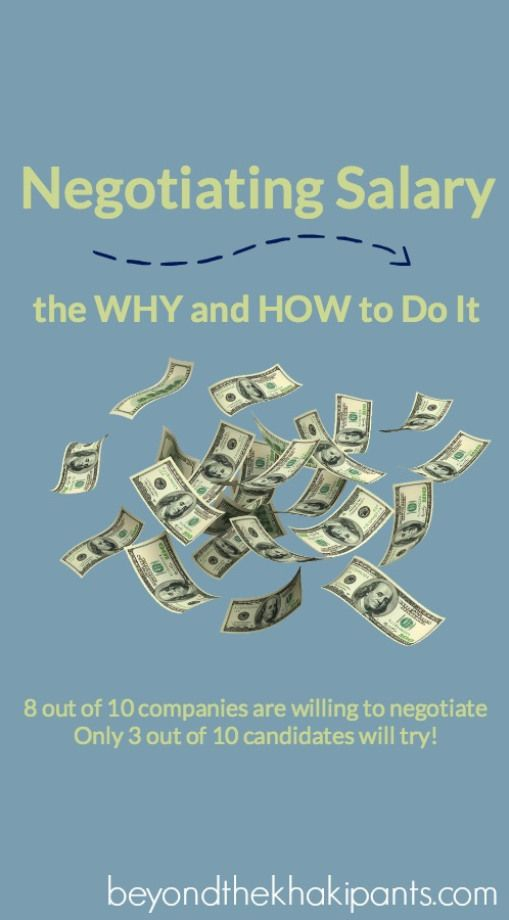 Negotiating Salary: The WHY and HOW to do it