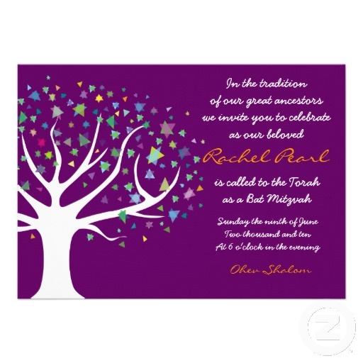Tree Of Life Invitation Rsvp Celtic Life By: Tree Of Life Bat Mitzvah Invitation Invite Purple...Like