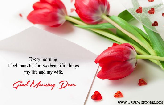 Best Romantic Good Morning Quotes Sayings For Wife With Love