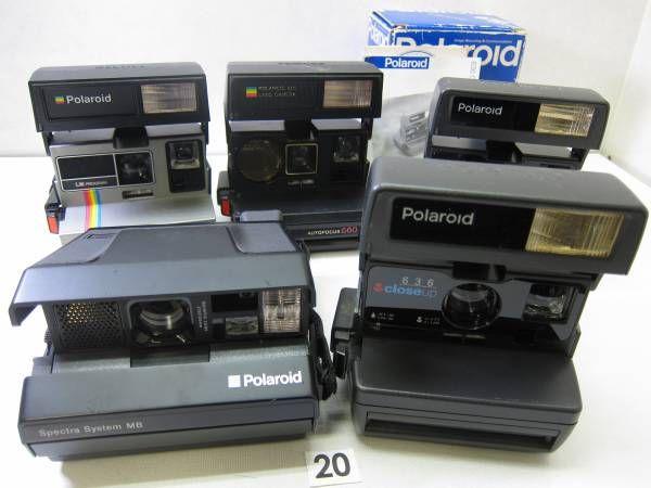polaroid spectra system mb polaroid 636 closeup polaroid 636 closeup polaroid autofocus. Black Bedroom Furniture Sets. Home Design Ideas