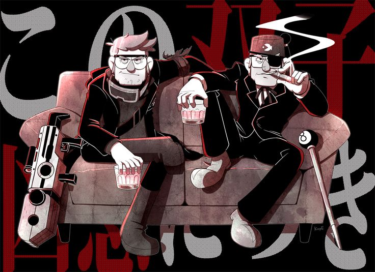 Outlaw twins 大人の事情で本編での酒とタバコがNGなら、ファンアートでやればいいじゃない!!的な発想で極悪双子。 スタンはこの次元で極悪人、フォードは異次元で極悪人。ってたまらんね。