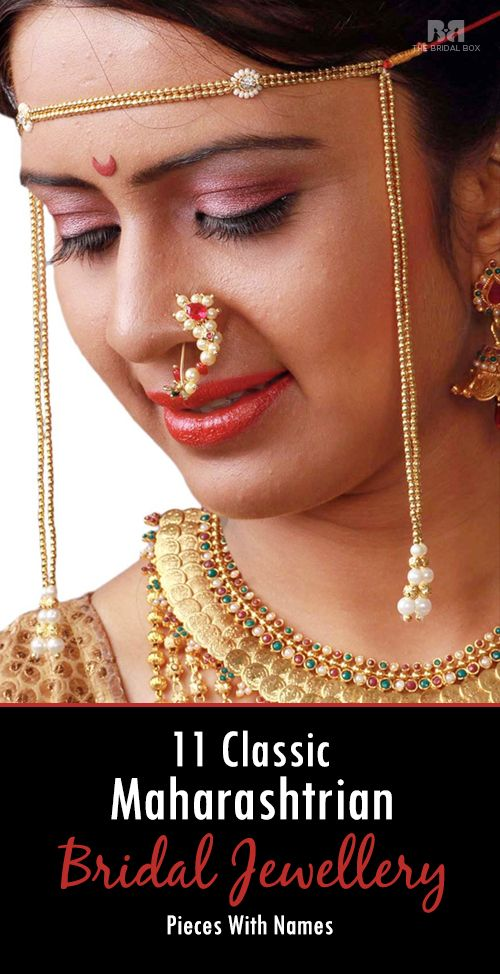 11 Classic Maharashtrian Bridal Jewellery Pieces With Names