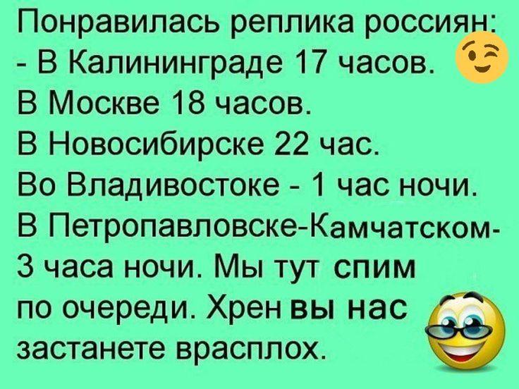 (23) Твиттер