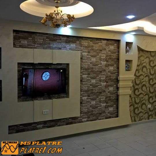 decor mur tv unite pinterest decoration salon. Black Bedroom Furniture Sets. Home Design Ideas