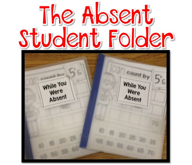 Absent student folders.  Place on the desk and put all their work in it when they are absent.