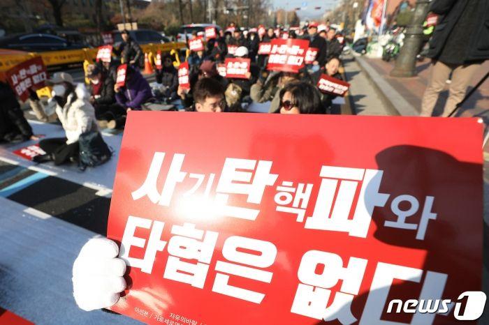 박근혜 전 대통령 탄핵 짚고 가자 대통령