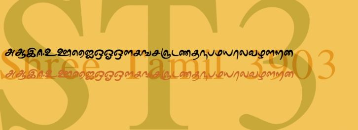 how to download tamil font