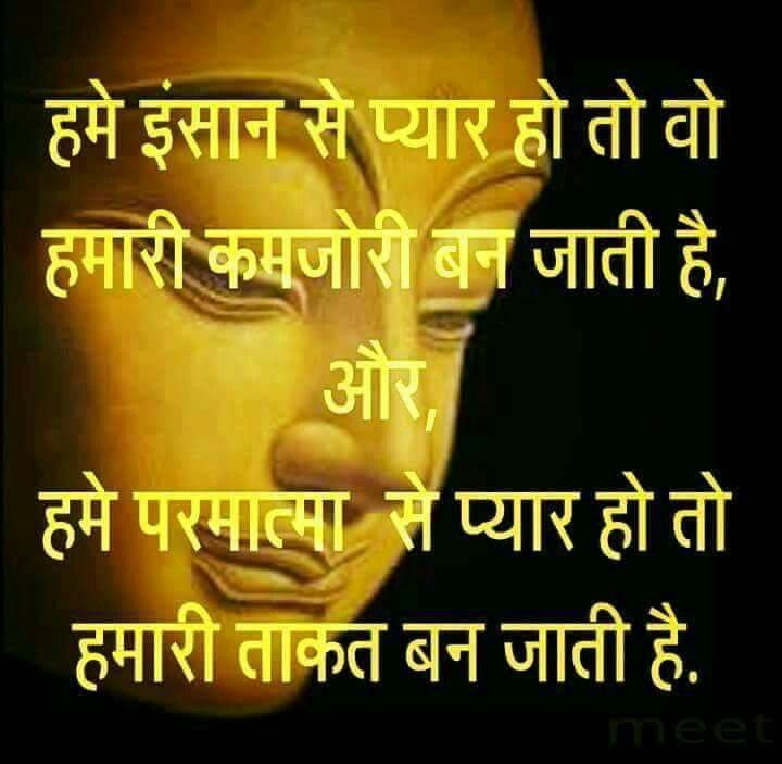 God Buddha Quotes In Hindi: 163 Best Thought Images On Pinterest