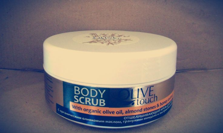Body Scrub with almond & olive granules... Once- twice a week give your self a nice- relaxing shower massage. Your skin will be flawless after 2-3 sessions #bodyscrub #olivetouch #cosmetics
