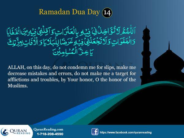 #Ramadan #Islam #Pray #Dua
