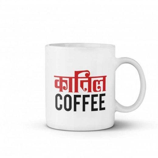Kaatil Coffee - Coffee Mugs