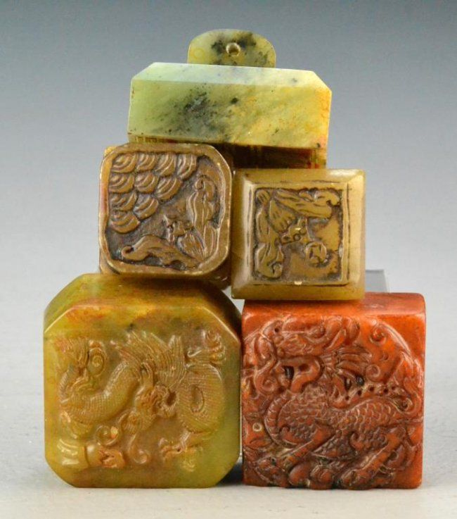 chinese chops | Pcs. Chinese Carved Jade Seal Chops : Lot 948