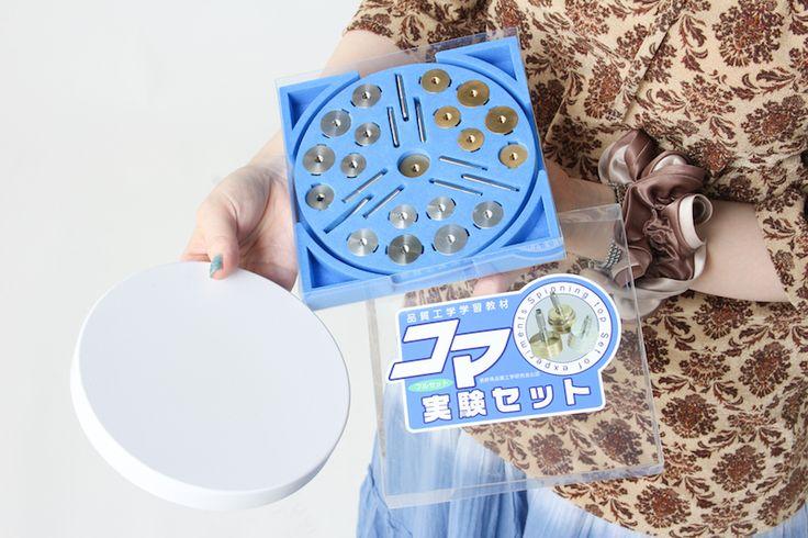 関連画像◇コマ実験セット!