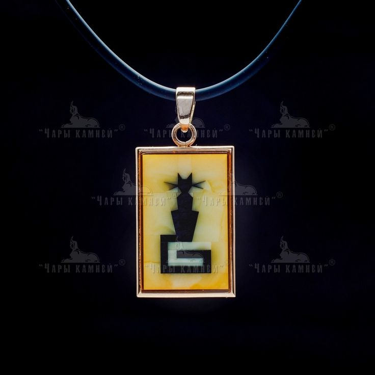 "Pendant ""Oriental Jacqueline""  Material: pink gold 585, jet, amber"