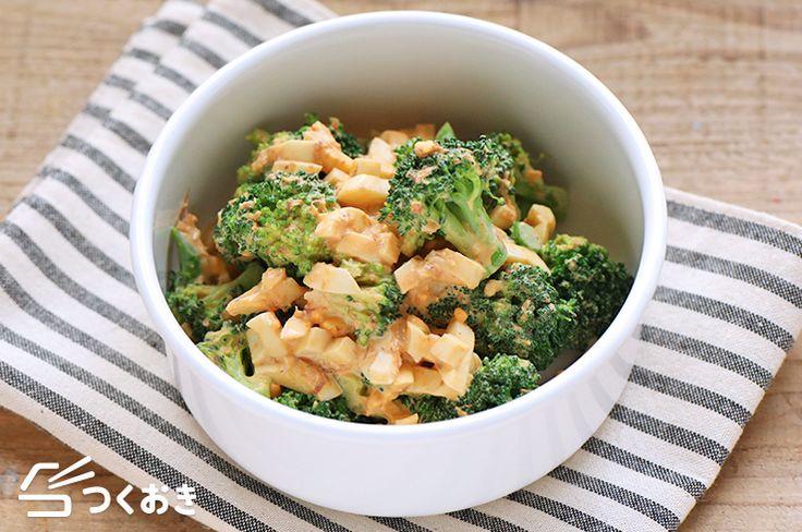 2019 年の「ブロッコリーと卵のオイマヨ和え」   レシピ ...