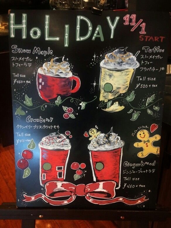 2014 Holiday new Drinks