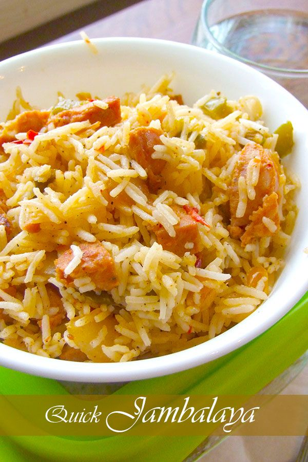 Quick Jambalaya | Recipe