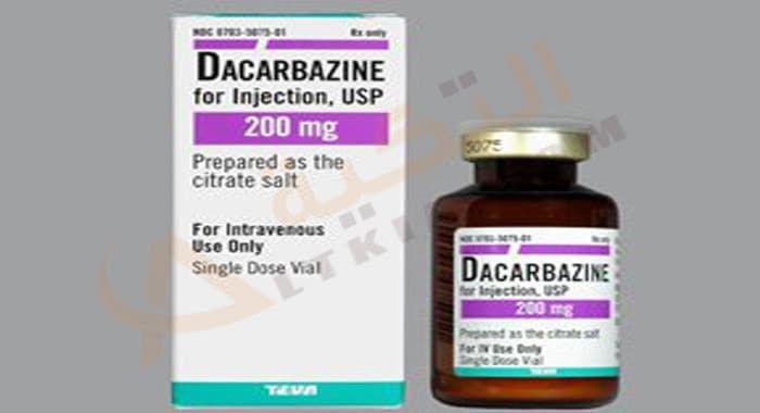 ت ستخدم حقن داكاربازين Dacarbazine في علاج سرطان الجهاز الليمفاوي وتتوفر على شكل أمبولات بتركيز 200 مجم وفي هذه المق Shampoo Bottle Perfume Bottles Bottle