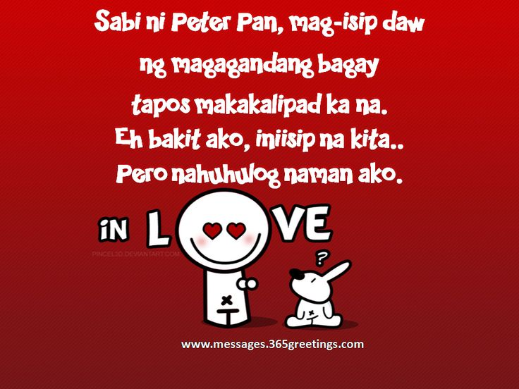 Pick Up Lines Tagalog | Pick up line, Pickup lines and ...