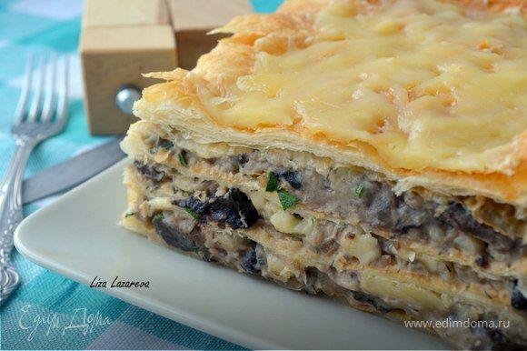Горячий «Наполеон» с картофельно-грибным кремом  Приготовьте аппетитную запеканку с картофелем и грибами под золотистой сырной корочкой. Это невероятно вкусное угощение, которое можно подавать на обед или на ужин. Приятного аппетита! #готовимдома #едимдома #кулинария #домашняяеда #наполеон #овощной #картофель #грибы #крем #горячий #вкусно #аппетитно #сытноеблюдо