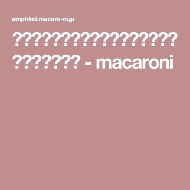 乗っけるだけでおもてなし料理♩カナッペレシピ9選 - macaroni