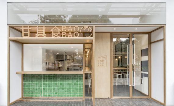 Baobao, Restaurants, Shanghai, China