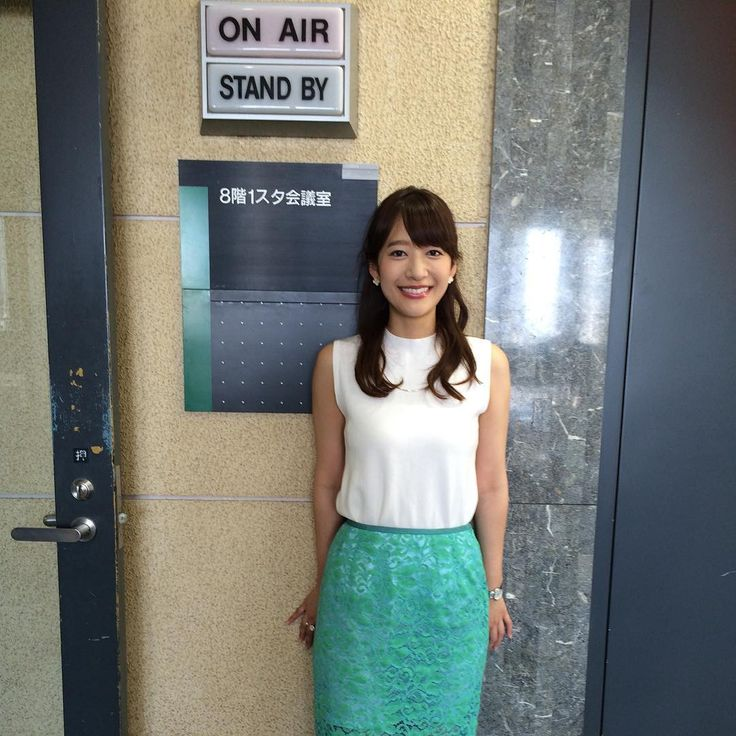 Akiyo Yoshida