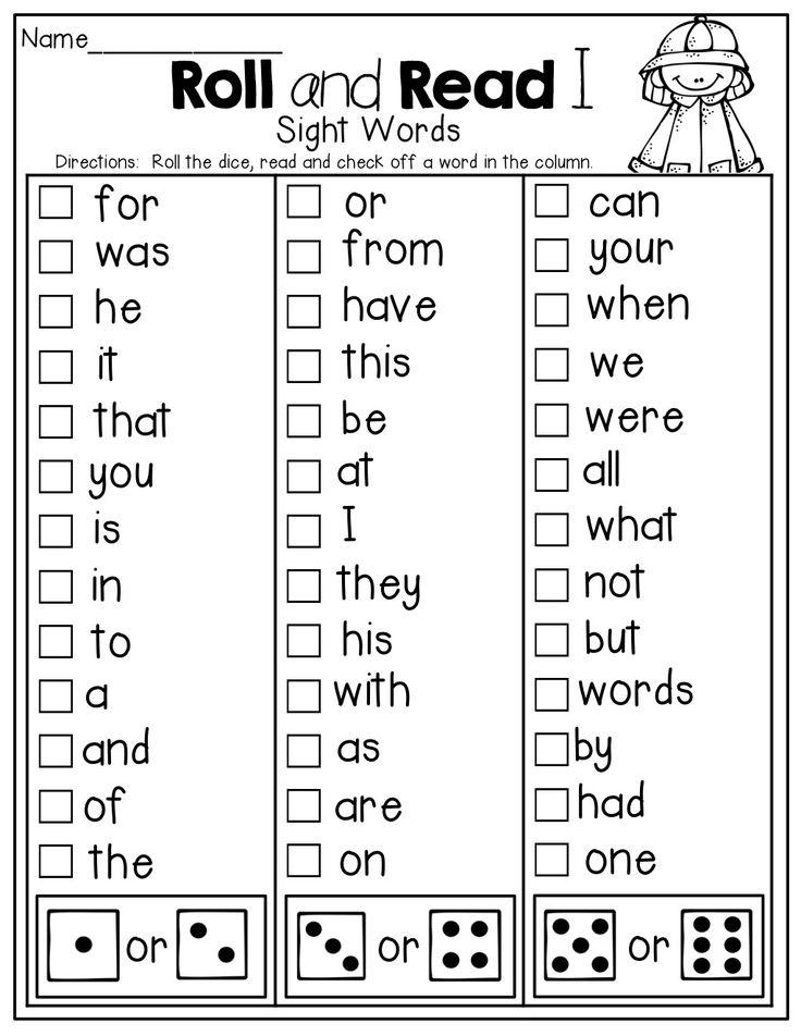 3 Worksheet Kindergarten Sight Words Bingo in 2020 (With