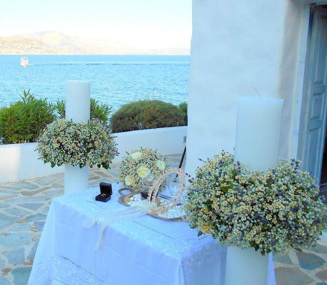 WEDDING EVENT: WEDDING IN GREECE