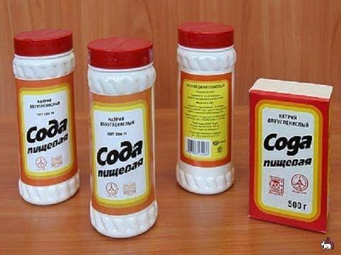 Неумывакин И.П. - Сода для лечения — Неумывакин И.П. — видео