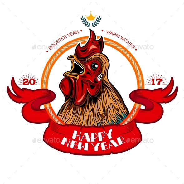 Rooster Year Emblem