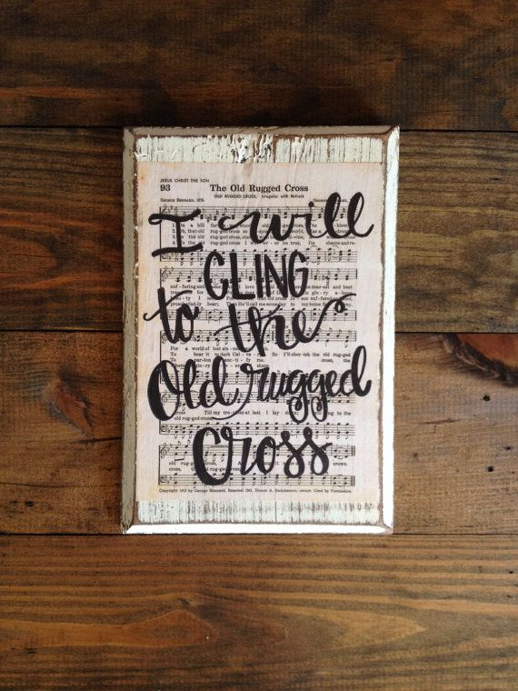 The Old Rugged Cross   Hymn Board   Hand Lettered Wood Sign