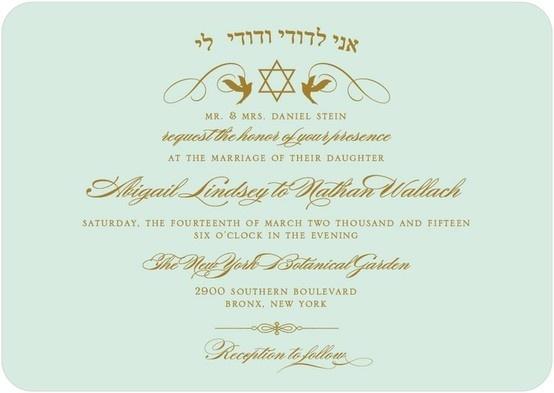 Hebrew English Wedding Invitations: Signature White Wedding Invitations In