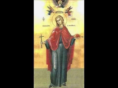 Δέηση της Αγίας Ξενίας για λύση μαγείας και θεραπεία καρδιοπαθειών. Πατή...