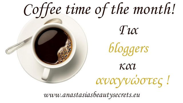 Coffee time of the mont! Μαρτίου 2016   Anastasia's Beauty Secrets