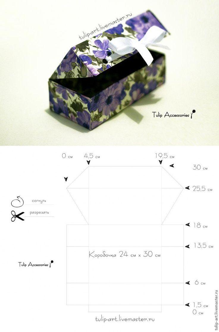 маленькая коробочка для подарка своими руками схема
