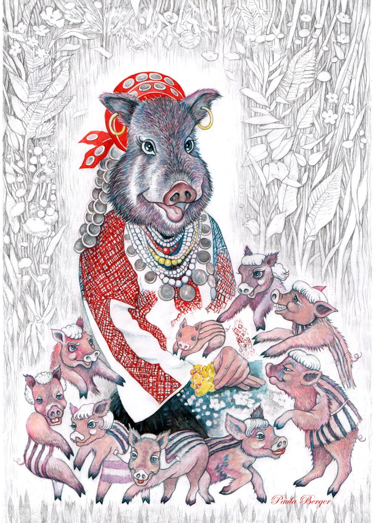 The Story of the Pig - the Boar witch who transformed the prince in a pig hoping that he would marry one of her daughters.   Drawing : pencil and watercolour.