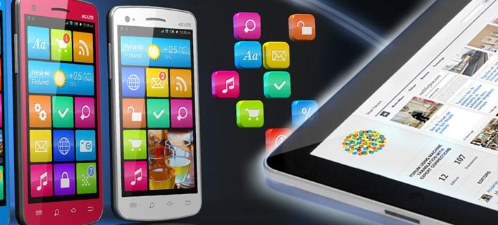 Mobile Application Development - Online Training   Media Institute