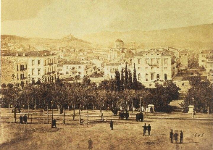 1865. Η Πλατεία Συντάγματος.