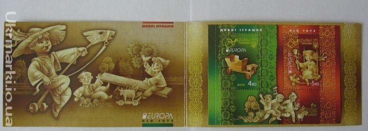 почтовые марки Украины - 2015 год
