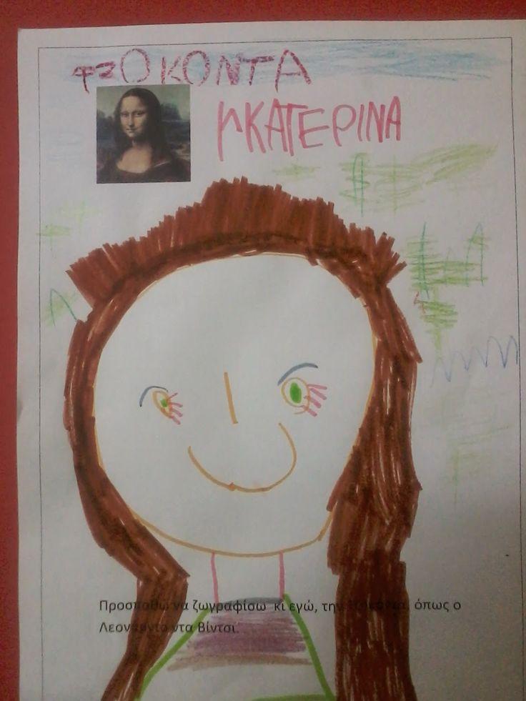 Kindergarten Today: ΤΟ ΧΑΜΟΓΕΛΟ ΤΗΣ ΤΖΟΚΟΝΤΑ . (επεξεργασία πίνακα)