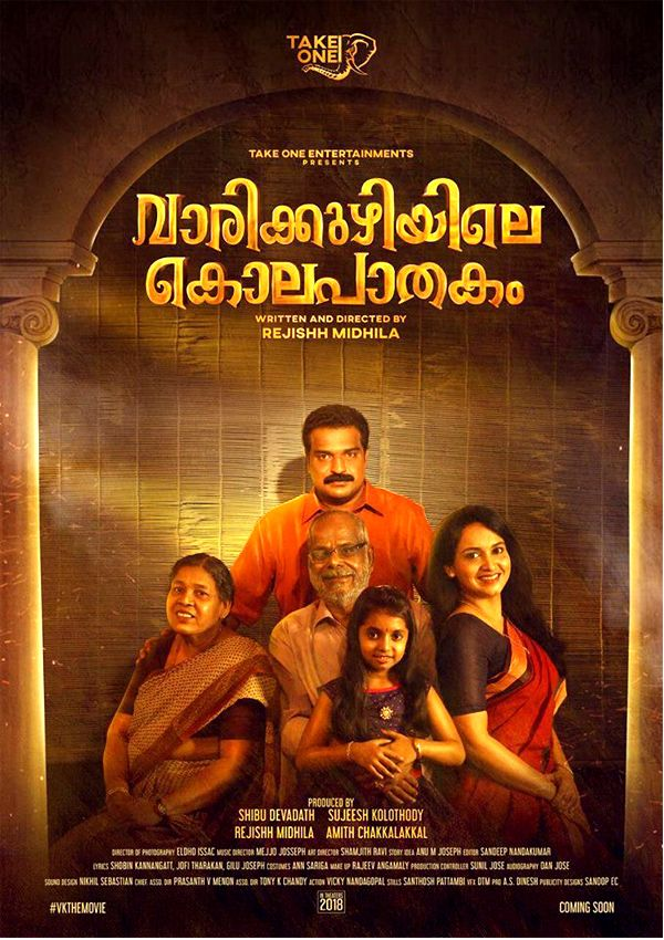 Vaarikkuzhiyile Kolapathakam Malayalam Movie First Look Cast And