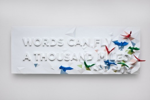 Beautiful 3D Typographic Poster
