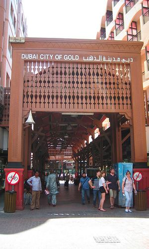 The Gold Souk is Dubai's version of the NYC Diamond District: store after store selling gold jewelry. On the outskirts of the souk are markets that sell food, snacks, souvenirs, and clothing.