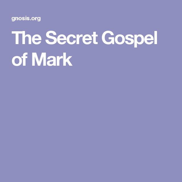 The Secret Gospel of Mark