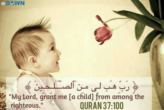 Allahuma Ameen ya Rab ya Kareem