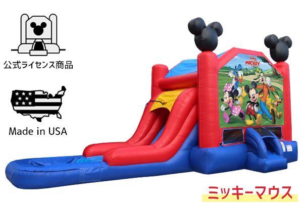楽天市場 お取り寄せ 大型遊具 プール マジックジャンプ