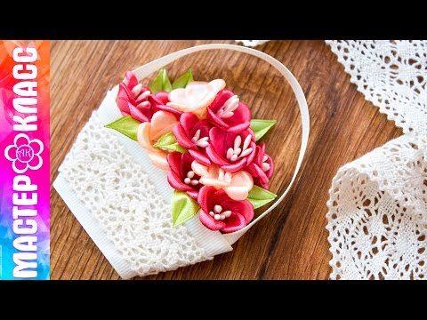 Корзина цветов магнит Канзаши / Подарок на 8 марта ✄ Kulikova Anastasia - YouTube