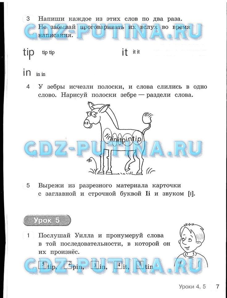 Одноклассники брест бобрикович светлана николаевна