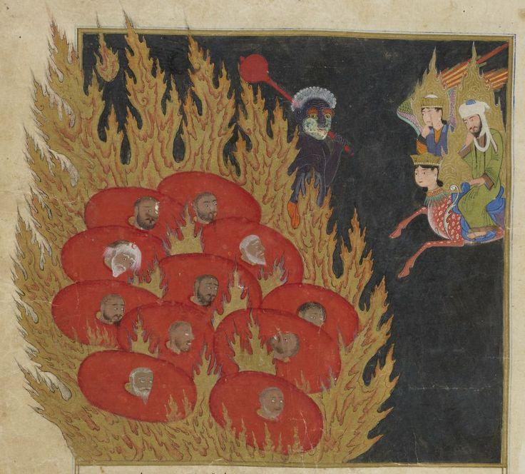 Deux livres en turc-oriental, écrit en caractères mongols, dits ouïghours Auteur : Ferid ed-Din ʿAttar. Auteur du texte Date d'édition : 1436 Muhammad's night journey?